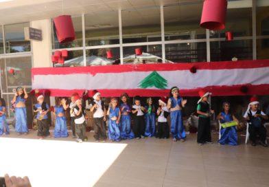 La Journée Libanaise