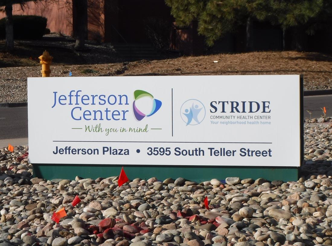 Community Health Center monument sign