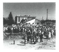 Groundbreaking - September 10, 1978