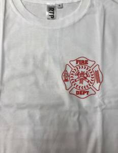 Close-up of white Gerrish Fire Department t-shirt with fire department crest on the front left breast.