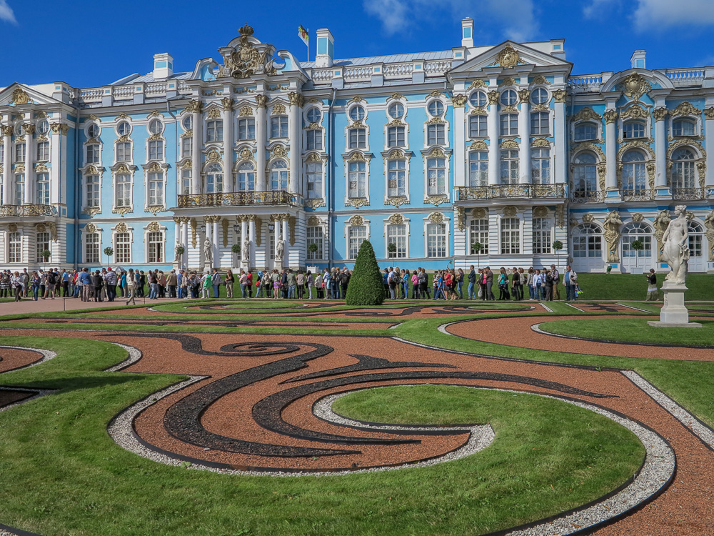 The Catherine Palace in Tsarskoye Selo