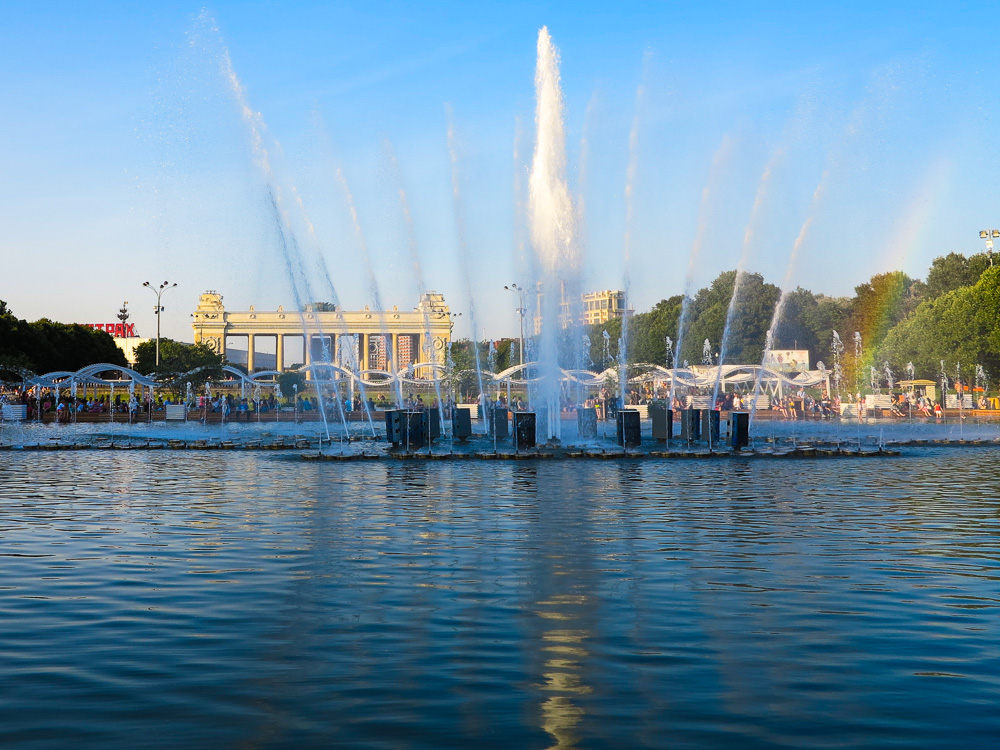 Fountain at Gorky Park in Moscow