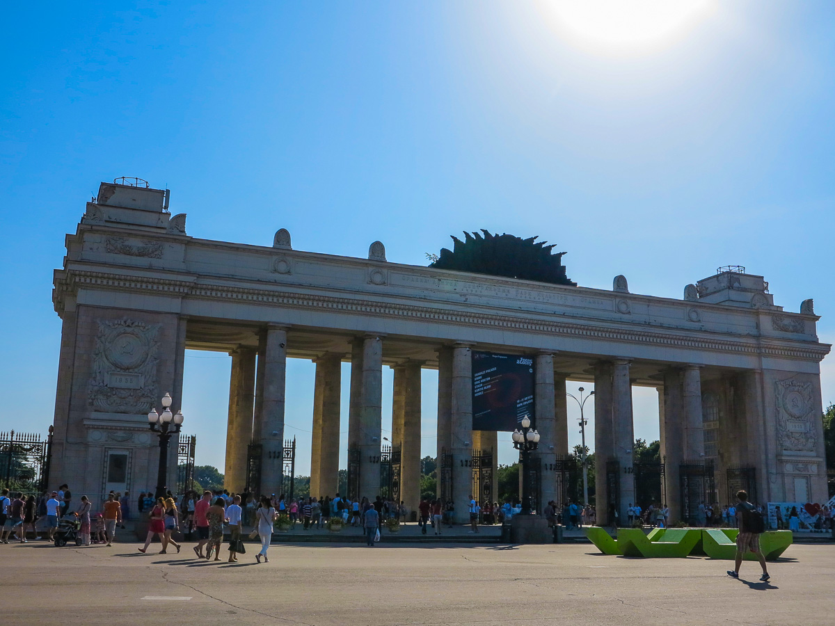 Gorky Park in Moscow