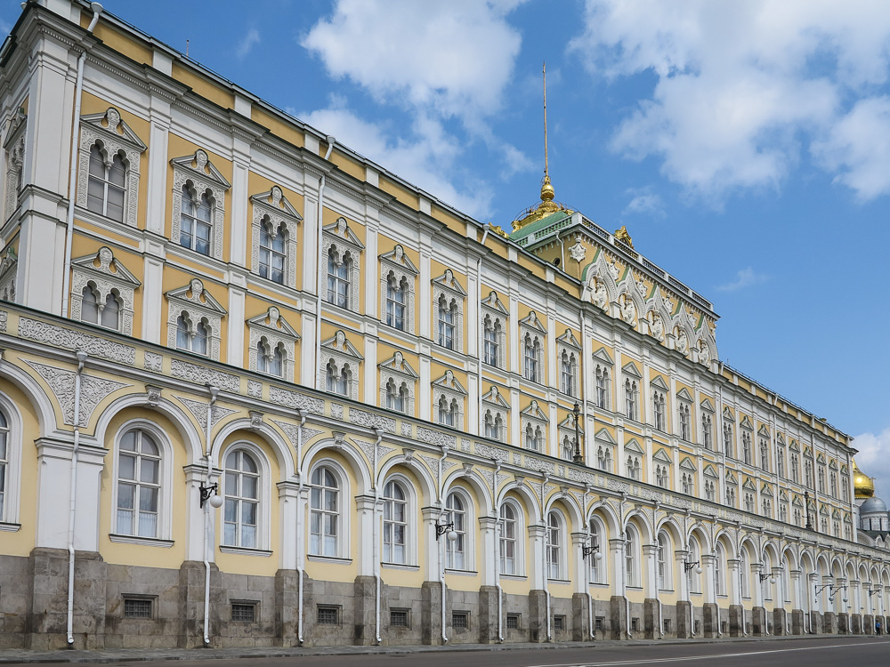 Grand Kremlin Palace in the Moscow Kremlin