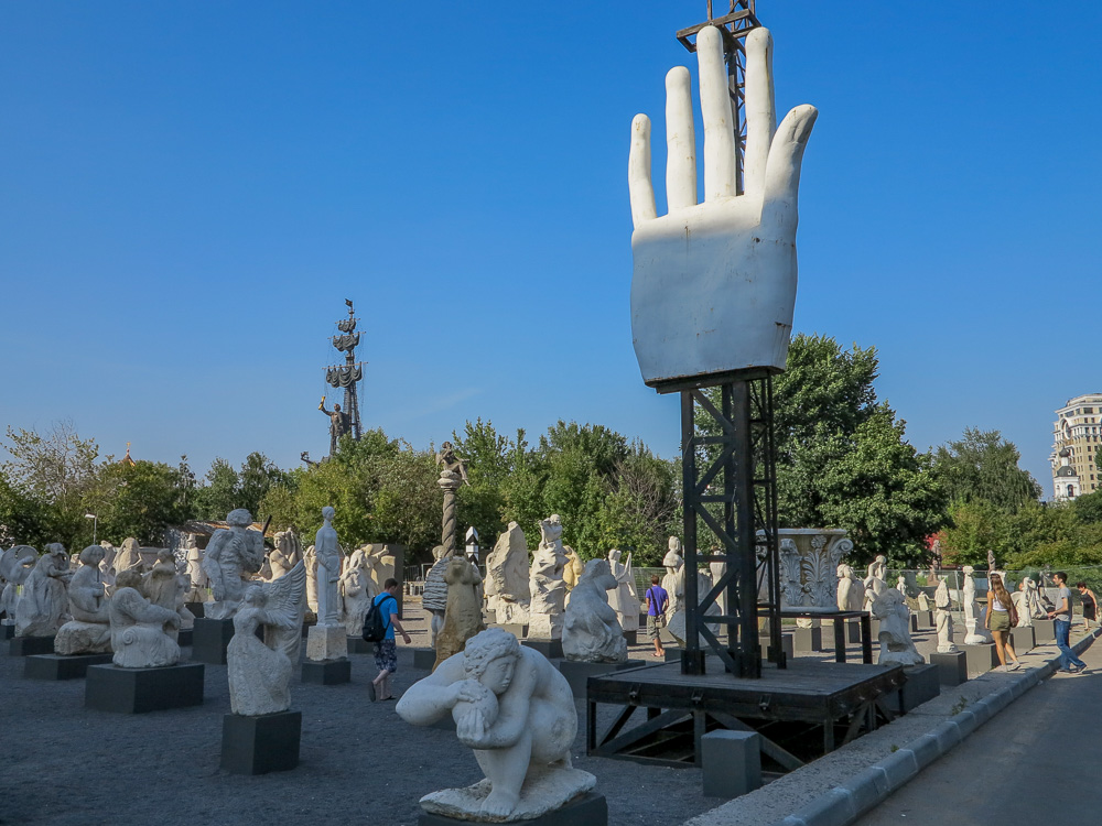 Sculptures Park at New Tretyakov Gallery in Moscow