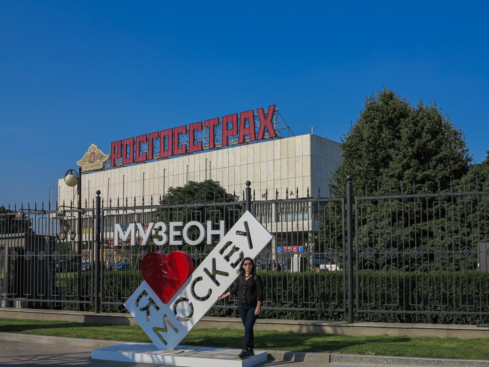 New Tretyakov Gallery in Moscow