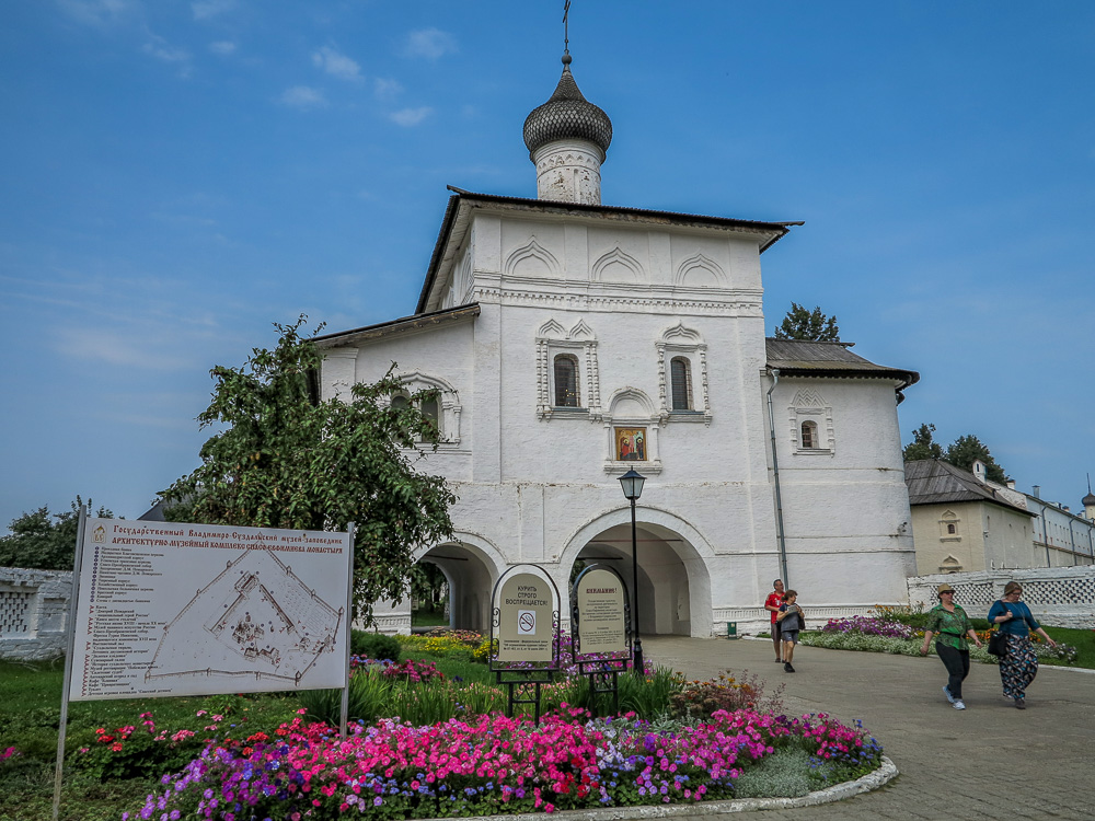 Annunciation Gate-Church at the Spaso-Evfimiyev Monastery Museum Complex in Suzdal