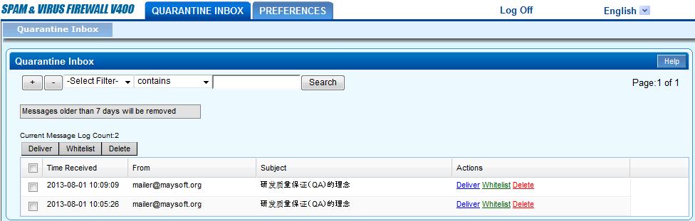 A screenshot showing how to quarantine inbox for Barracuda