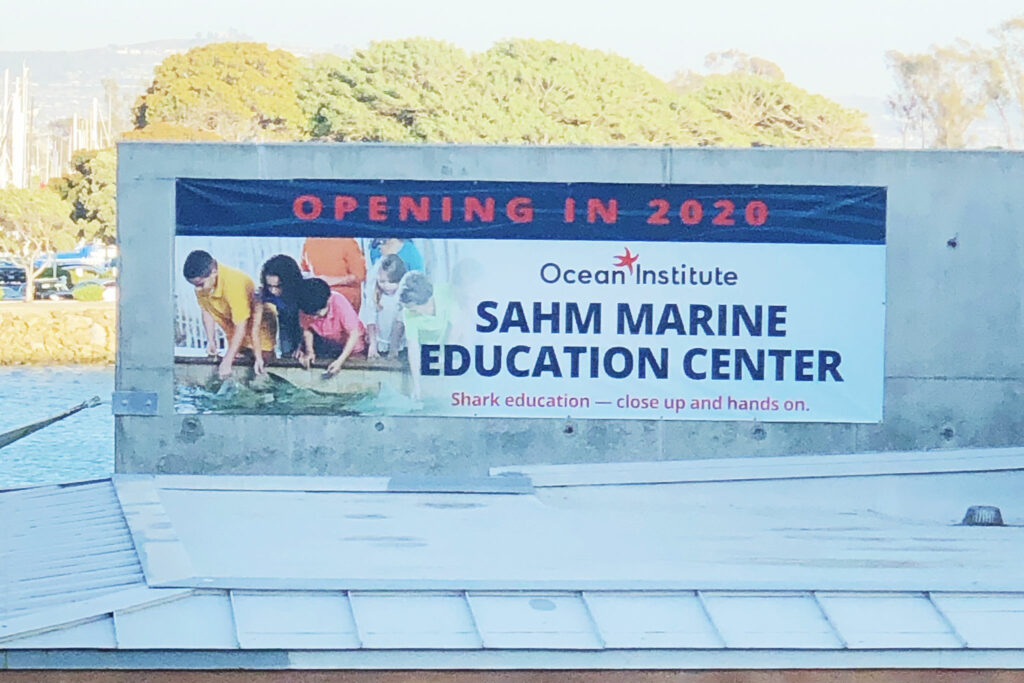 Sahm Marine Education Center