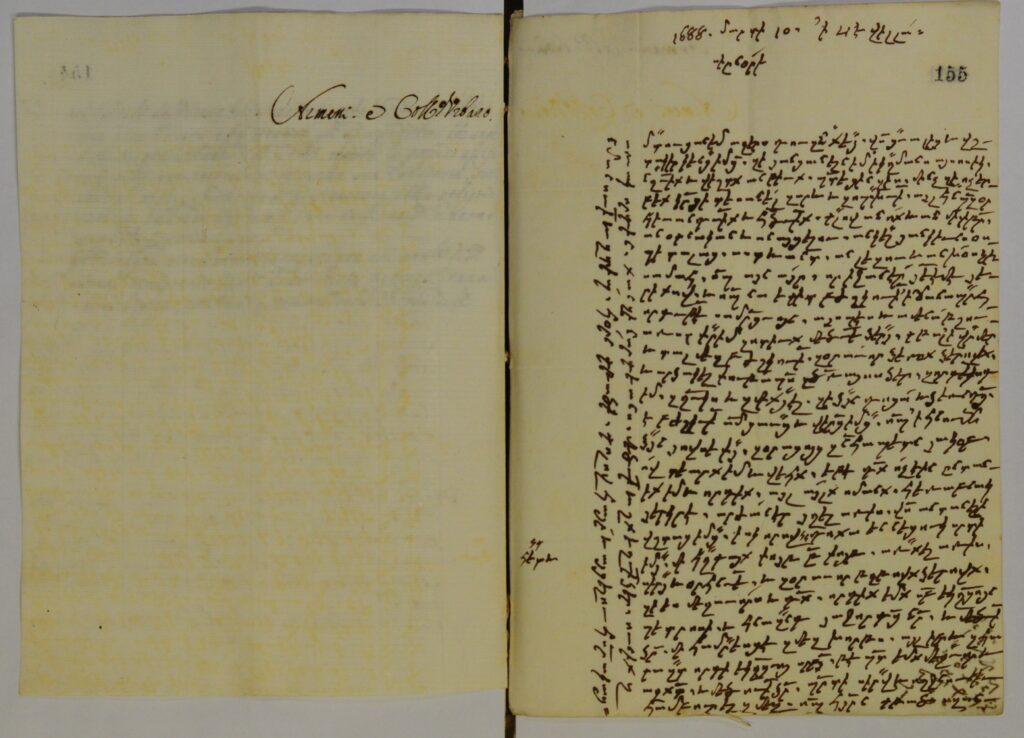 Example of letter in Archivio Storico de Propaganda Fide