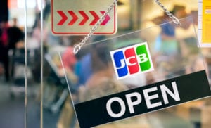 Jcb Credit Cards Accepted Sign