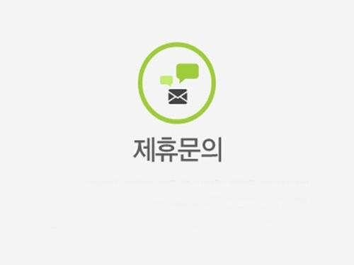 카지노사이트 제휴문의