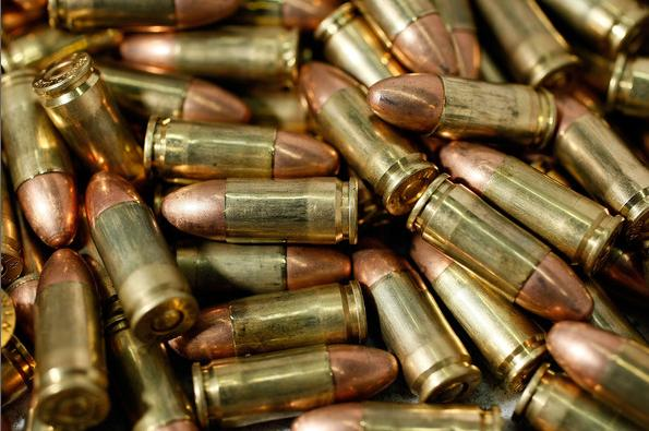 Thumbnail for the post titled: Tips for Buying Ammunition Online