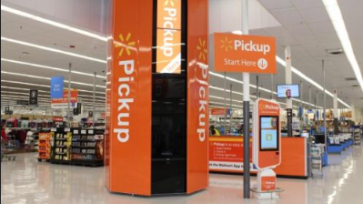 Walmart Deadly Robot Pickup Towers Being Tested Nationwide