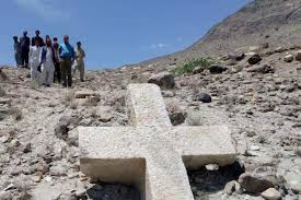 Massive, Ancient Sign of Christianity Found in Muslim Land
