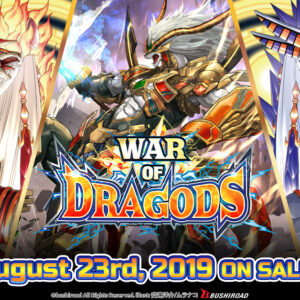 S-BT05 War of Dragods