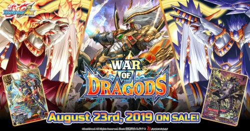 S-BT05 War of Dragods