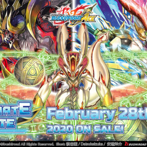 S-CBT03 Ultimate Unite