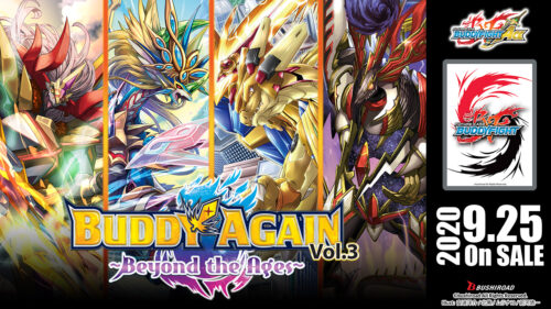 """S-UB06 Buddy Again Vol. 3 """"Beyond the Ages"""""""