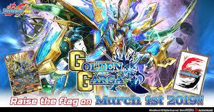 S-CBT01 Golden Garga