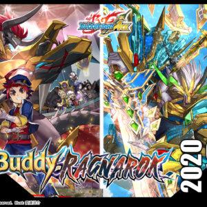 S-SS01A Buddy Ragnarok ~ Glory Valiant (PreOrder)