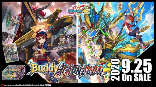 S-SS01A Buddy Ragnarok ~ Glory Valiant