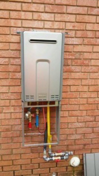 Tankless Hot Water Heater Montgomery, AL