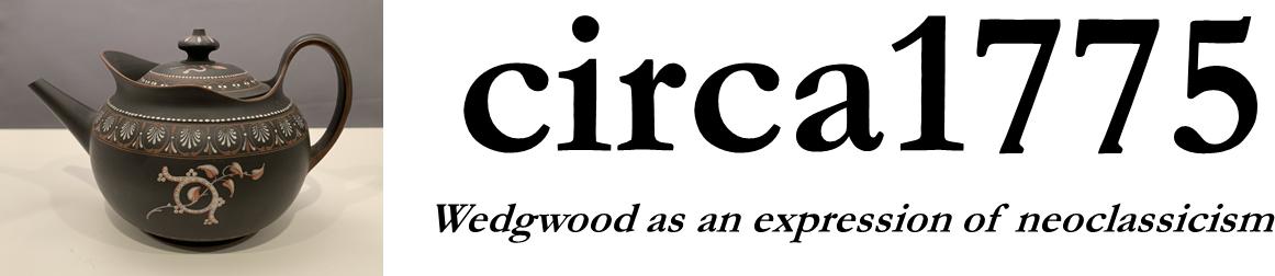 circa1775 logo