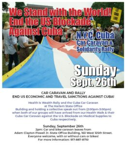 Sept 26 - NYC Health is Wealth Rally and Cuba Car Caravan Speak Out @ Adam Clayton Powell Jr. State Office Building