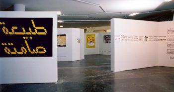 Art, Globalització, Interculturalitat (AGI/ART III)