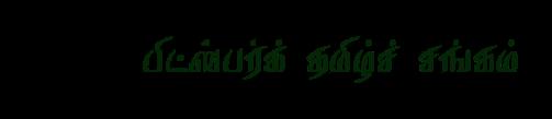 Pittsburgh-Logo2
