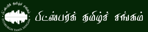 pitts_logo_txt2
