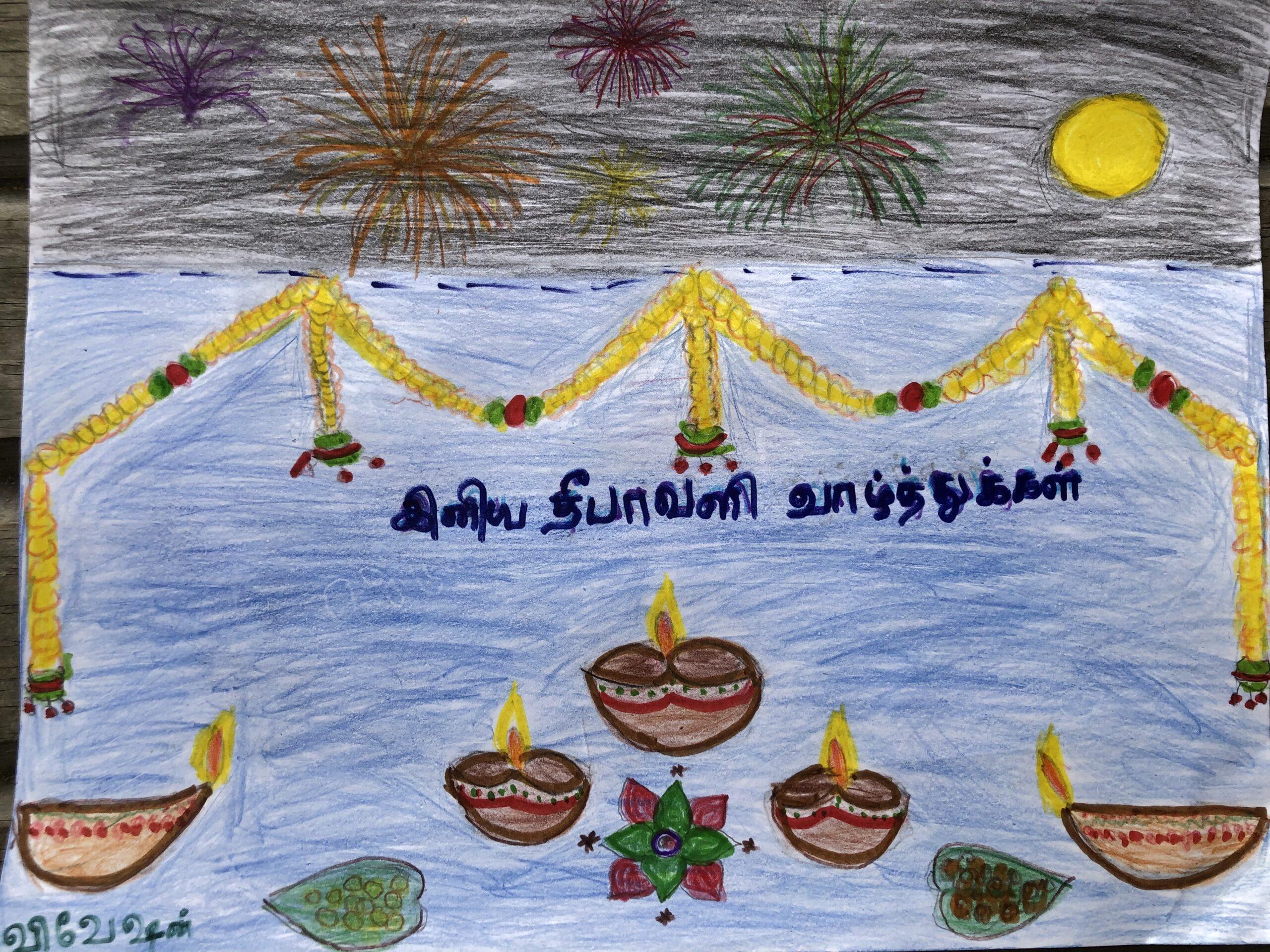 IMG_2339 - Viveshan Vaseeharan