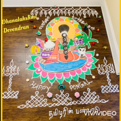 Kolam by 'Dhanalakshmi'