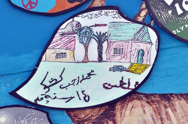 Gaza Community Mental Health Programme