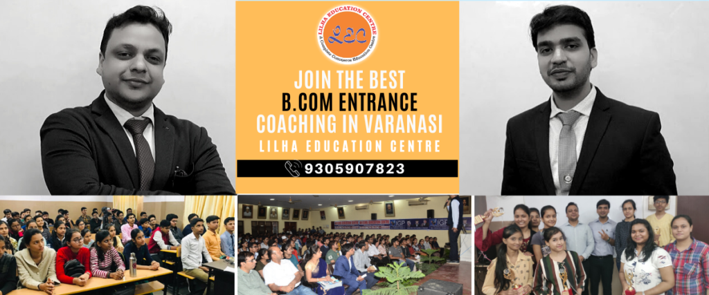 B.com-entrance-coaching-in-Varanasi
