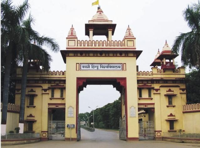 How to clear BHU Bcom Entrance?