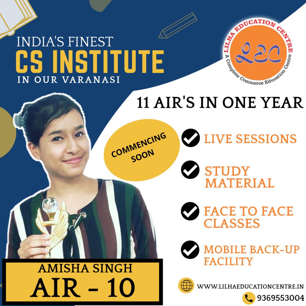 Cs-coaching-in-Varanasi