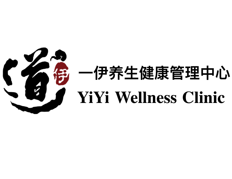 YiYi Wellness Clinic TCM . Acupuncture . Med Aesthetic - Booth 1