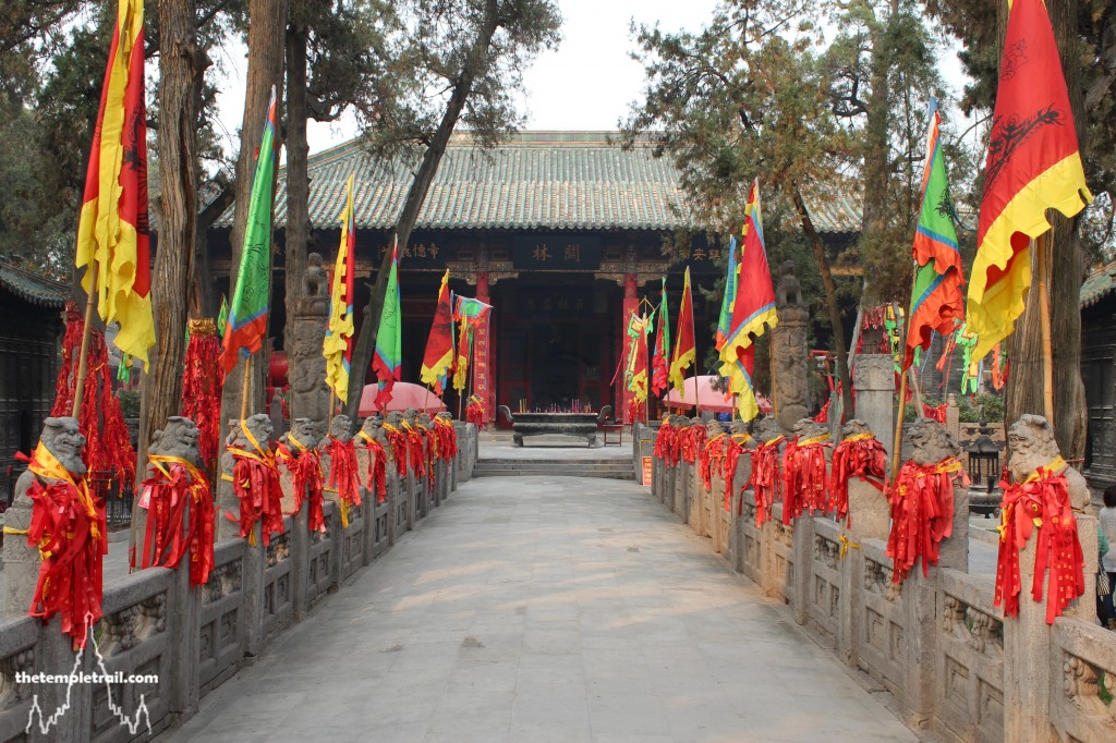 Guanlin Temple Enlightened Sage Hall