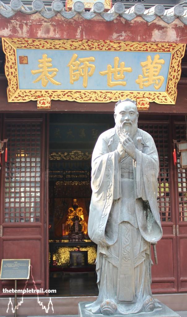 Wen Miao Bronze Statue of Confucius