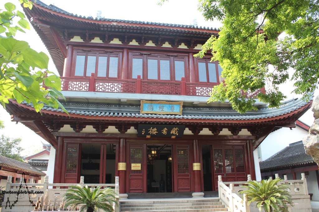 Wen Miao Zunjing Pavilion