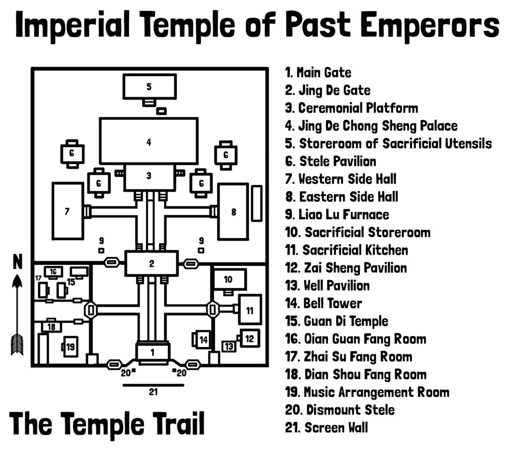 Imperial Temple of Past Emperors Map