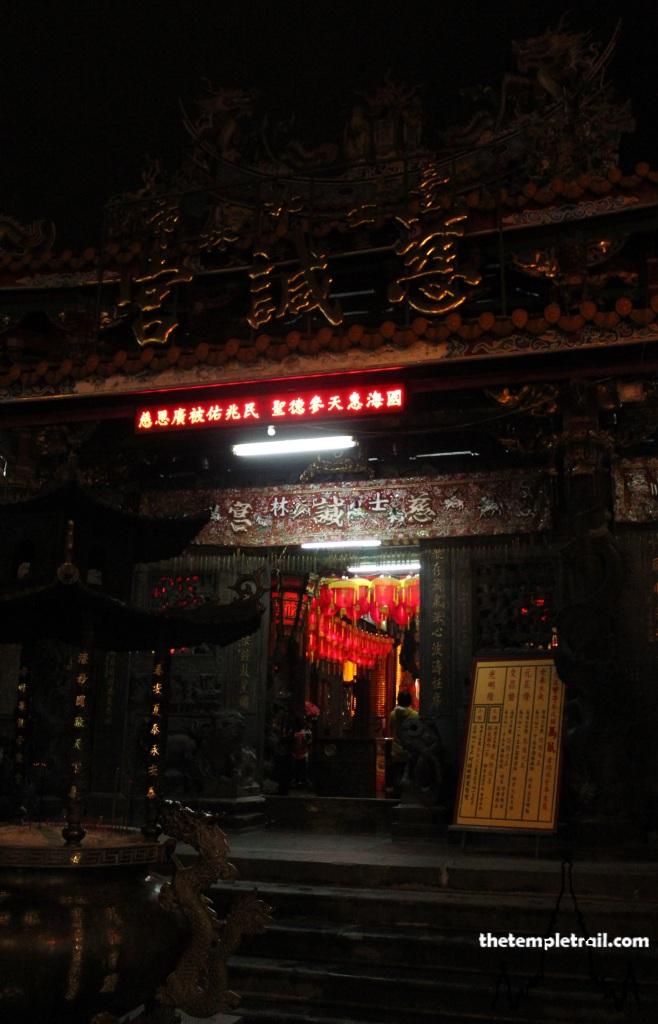 Cixian Temple Entrance