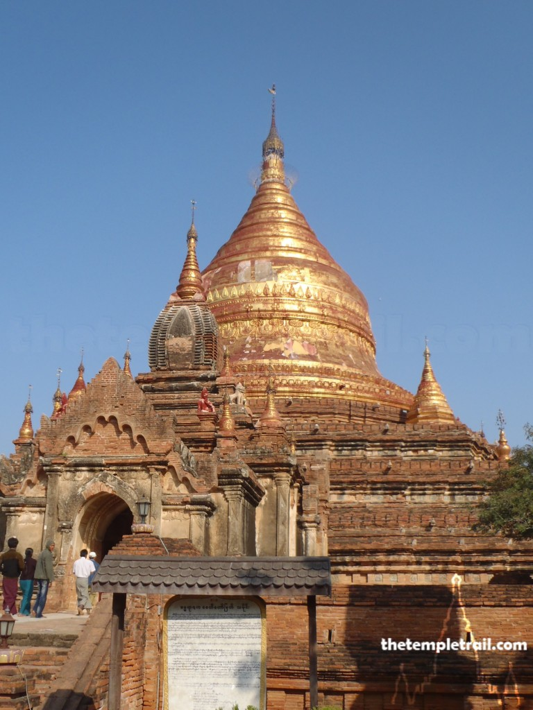 Dhammayazika Paya, Bagan