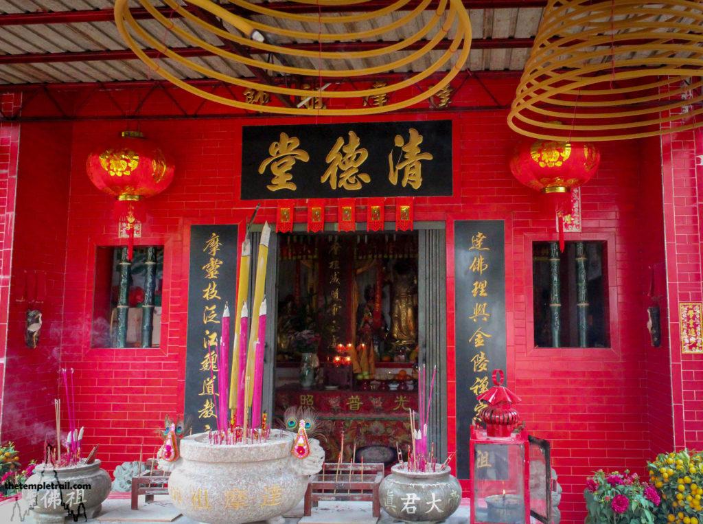 Ching Tak Tong Tat Mor Cho Sze Miu Tsing Yi