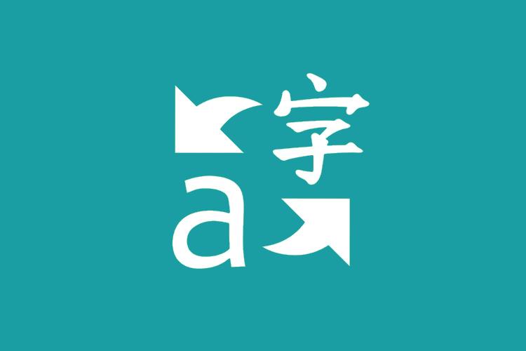 Configuring Microsoft Translator
