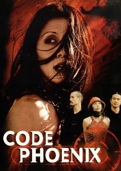 Code Name Phoenix aka Year of the Phoenix