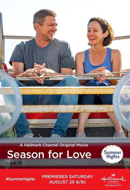 Season for Love aka A Sweet taste of Love