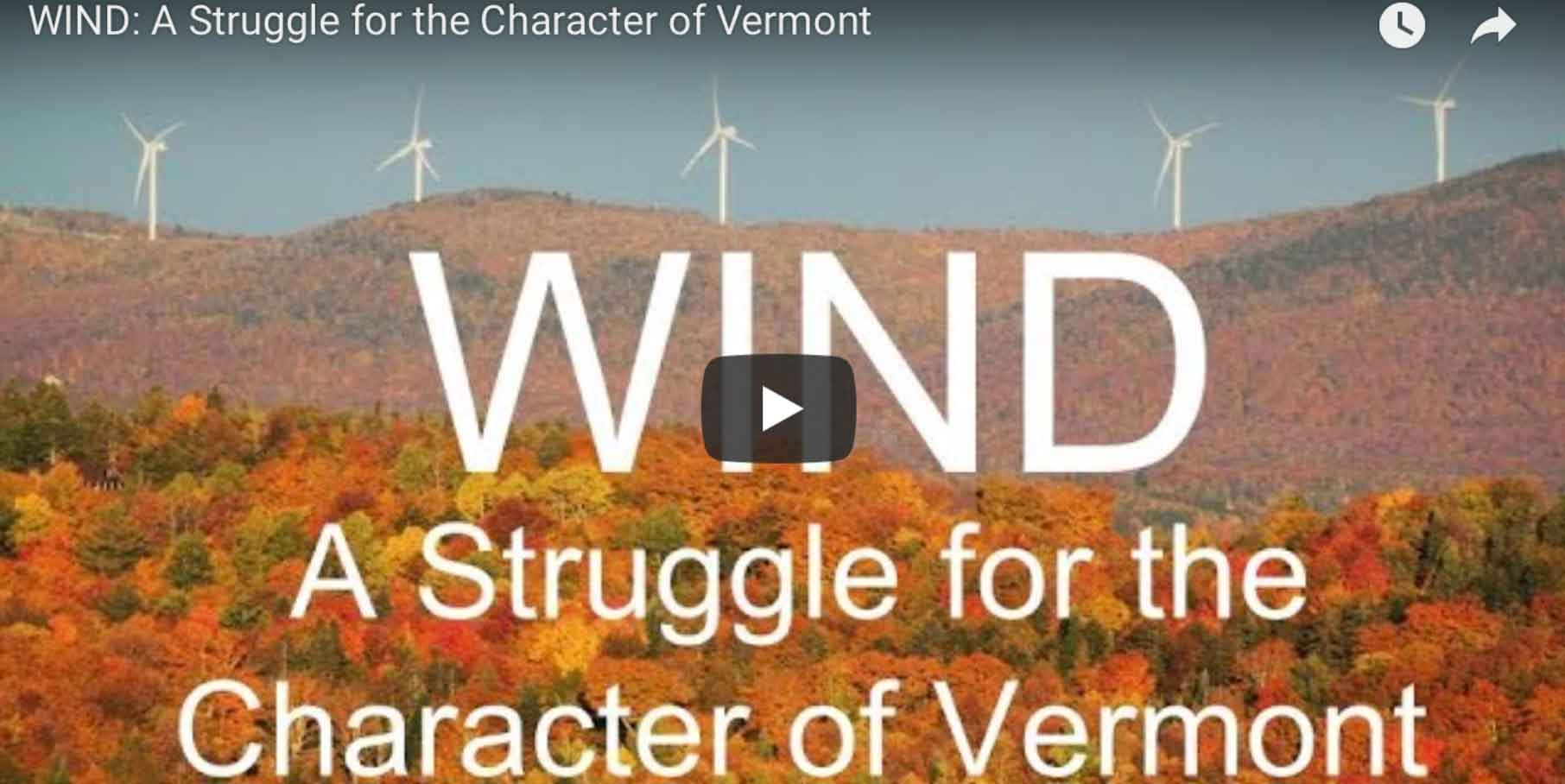New Documentary Film about Wind in Vermont